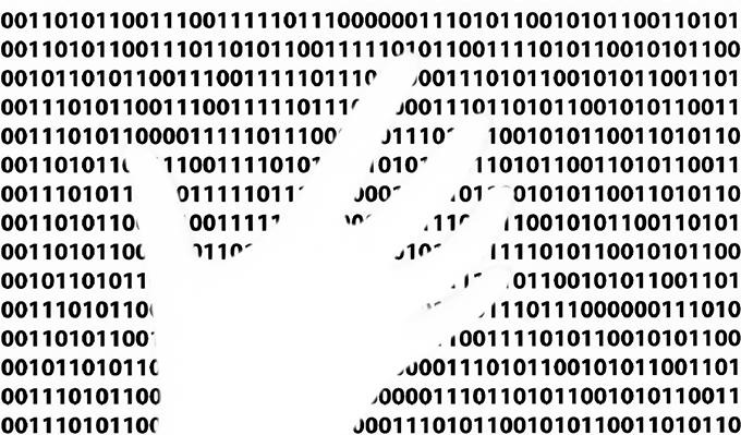 Privatsphäreschutz jetzt kostenlos und Open Source